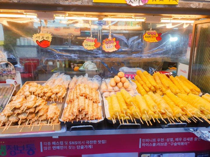 Korean street foods